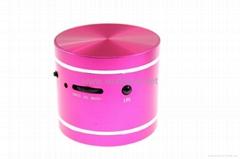 Cylinder vibration speaker