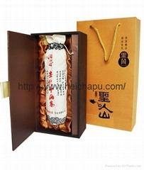 聖人山黑茶十兩茶禮盒