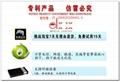 易點播E-BOX6/網絡高清播放器供應商 1