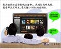 易點播E-BOX6/網絡高清播放器供應商 2