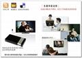易點播E-BOX6/網絡高清播放器供應商 4