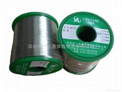 环保0.8MM焊锡丝