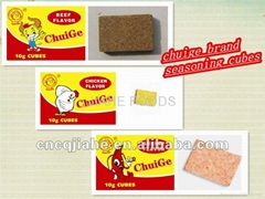 Stock and Broth, Bouillon Cubes and Stock Cubes, ChuiGe series