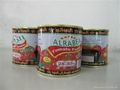 198g canned tomato paste 5