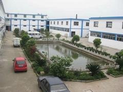 Jiangxi Bailin Industry&Commerce CO.,LTD