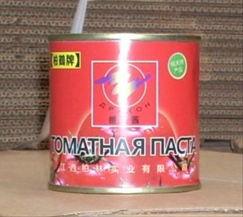 番茄酱 5