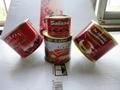 番茄醬罐頭198克 5