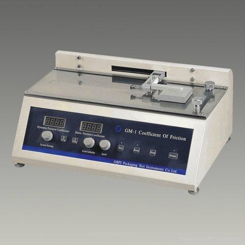 摩擦系数测定仪 1