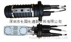 RSY光缆接头盒密封用热缩管