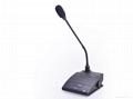 2.4G 無線會議麥克風SM913 2