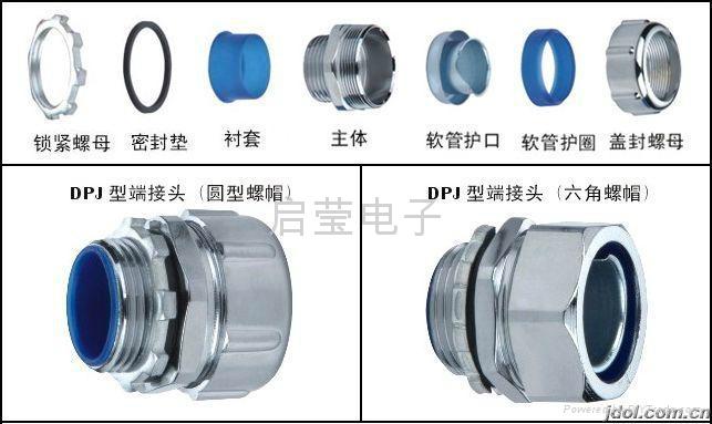 金屬軟管接頭 2