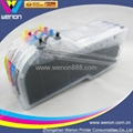 Long Refillable Cartridge for Brother LC61 Refillable Ink Cartridge