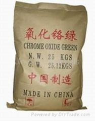 Chrome Green
