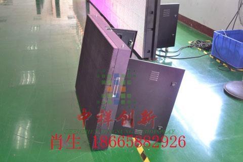 供應常德戶外全彩LED顯示屏 3