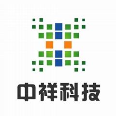 深圳市中祥創新電子科技有限公司