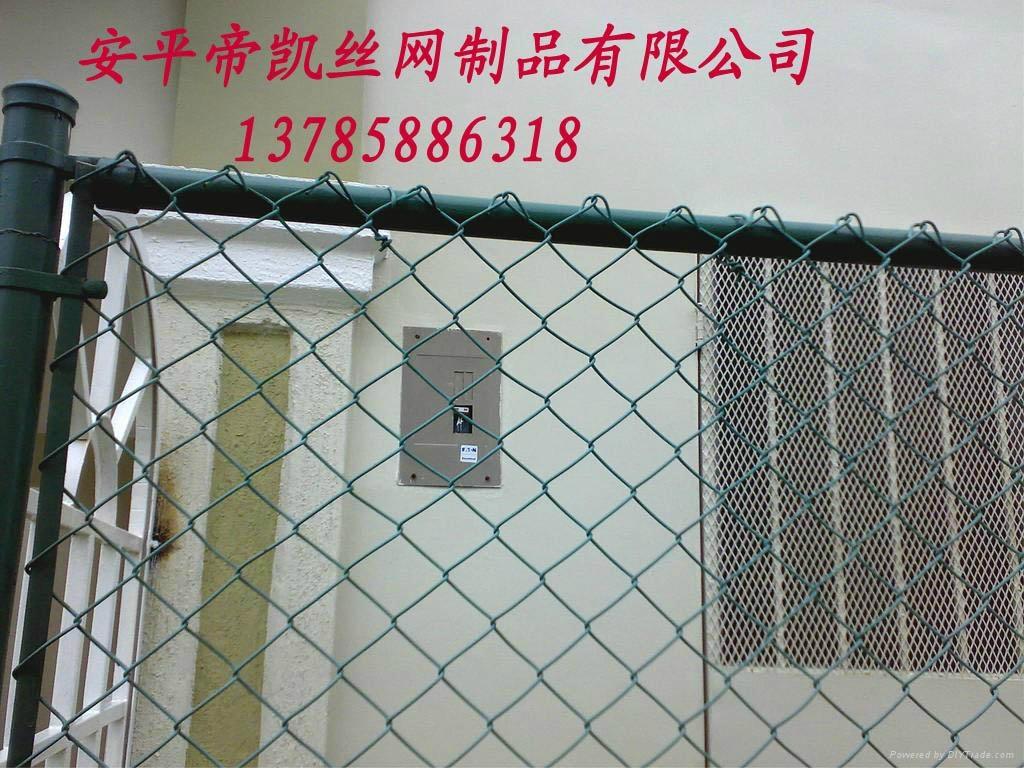 供應邊坡防護網 4