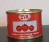 free samples tomato paste 28-30% 1