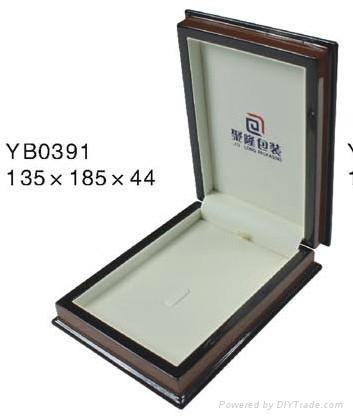东莞喷漆首饰包装盒