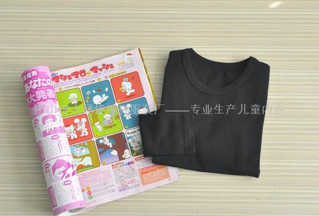 儿童长袖圆领黑色T恤 3