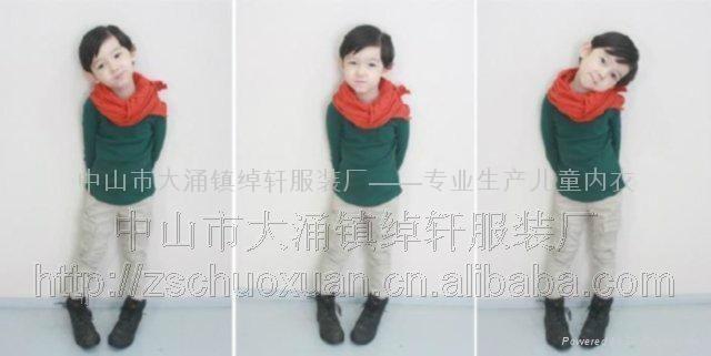 儿童圆领长袖打底衫 1