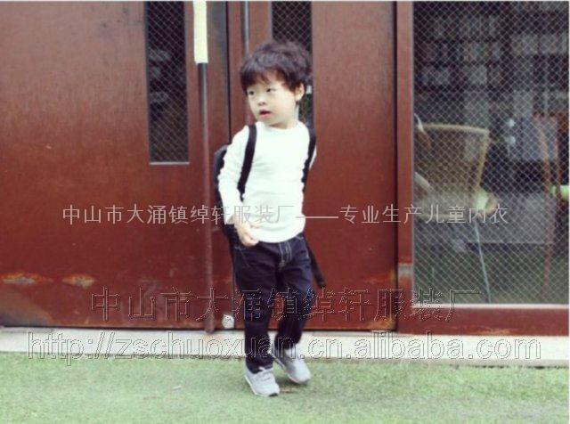 儿童圆领白色T恤 1
