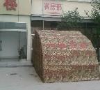 供應上海移動車庫