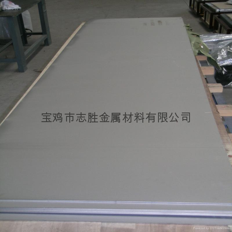 钛管价格 5
