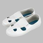 供应防静电鞋 2