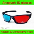 3D眼鏡 1