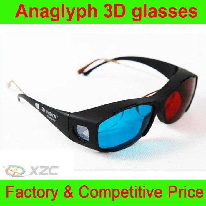 3D塑料眼鏡 1