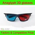 3D 塑料立體眼鏡