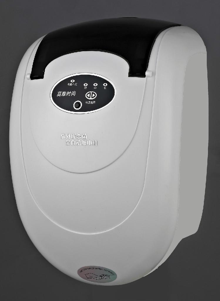 自动纸巾机 1