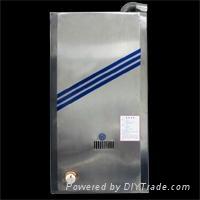 紫金山高效節能蒸汽機 1