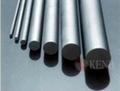 Carbide rods 2