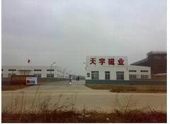 Anhui Astromagnet Co.,Ltd.