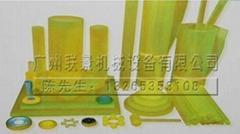 聚氨酯类加工件
