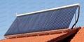 Solar Geyser With Solar Keymark&SRCC 2