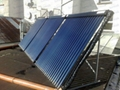 Solar water heater with Solar