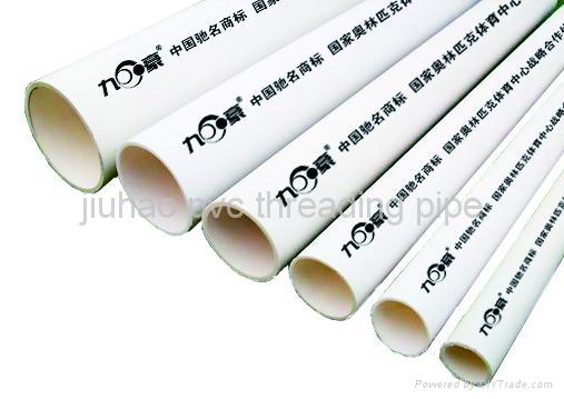 PVC-U Threading Pipe 1