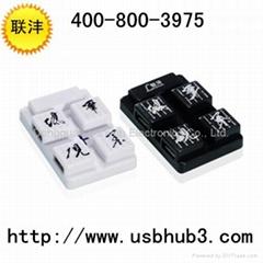 USB集线器