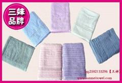 三妹牌竹纤维浴巾