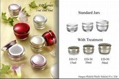 U.F.O.cream jar