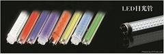 朗兆LED日光管