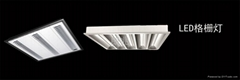 Lang Zhao LED Grille Light