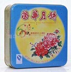 香港榮華月餅
