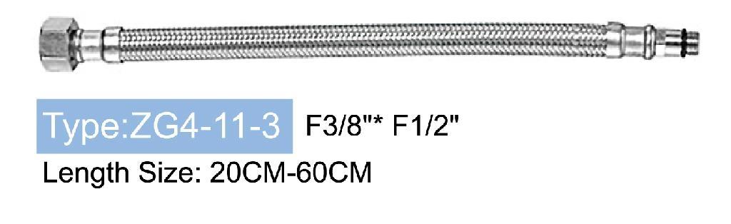 編織管 1
