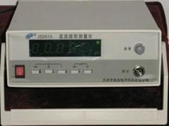 直流電阻表JS2513