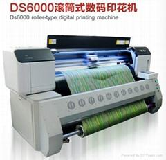 立彩真絲數碼印花機,廣州JV33報價