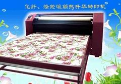 廣州MIMAKI-JV33布料數碼印花機,深圳JV33報價