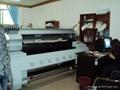 東莞純棉數碼印花機